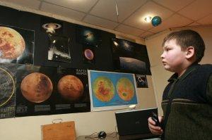 ЕГЭ по астрономии