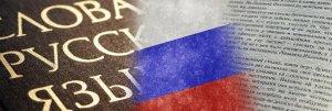 Апробация собеседования по русскому языку