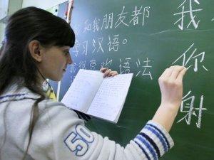 ГИА по китайскому языку