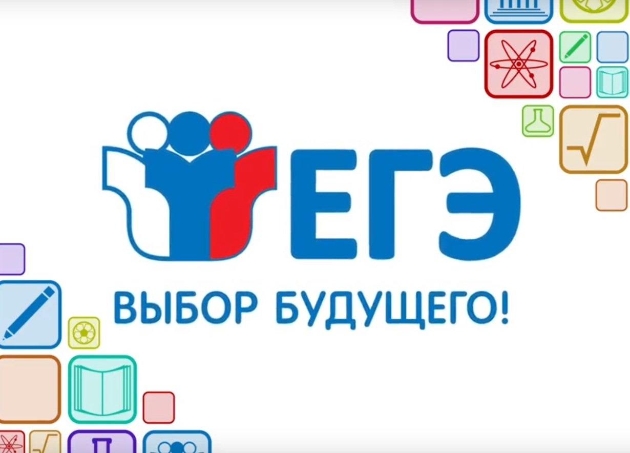Рособрнадзор собрал министров образования