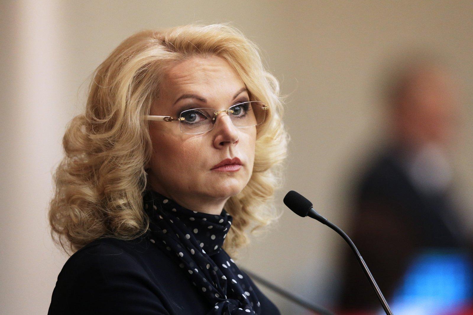 Голикова предложила Путину объявить нерабочую неделю